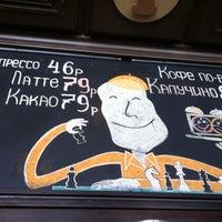 7/14/2012 tarihinde гарний👑 х.ziyaretçi tarafından Питькофе Шахматы'de çekilen fotoğraf