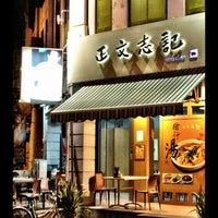 3/6/2012にPitt C.が正正文記豬雜湯   Authentic Mun Chee Kee KING of Pig's Organ Soupで撮った写真