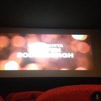 Das Foto wurde bei Cinema Plinius Multisala von Matteo S. am 8/7/2012 aufgenommen