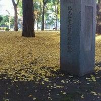 รูปภาพถ่ายที่ 芝公園こども平和公園 โดย shunkit2 @. เมื่อ 12/12/2011