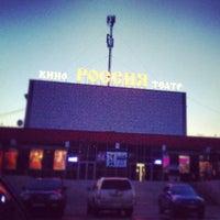 7/31/2012にAlex S.がКинотеатр «Россия»で撮った写真