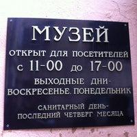 Снимок сделан в Разночинный Петербург пользователем Павел Pablo 3/20/2012