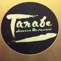 Foto diambil di Tanabe Japanese Restaurant oleh Janine C. pada 4/26/2012