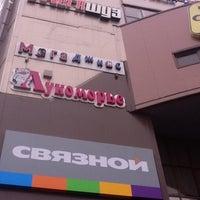 Снимок сделан в ТК «Озерки» пользователем Barbara 5/3/2012