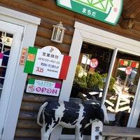 Foto scattata a 町田あいす工房ラッテ da Atsushi S. il 9/10/2012