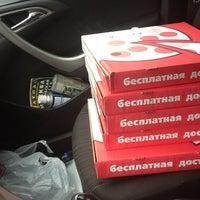 4/13/2012に2eR0がВиват Пиццаで撮った写真