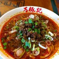 Das Foto wurde bei 万豚記 エミフルMASAKI店 von Keiichi I. am 8/12/2012 aufgenommen
