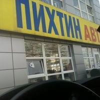 Foto tirada no(a) ПихтинАвто por Дима Г. em 4/10/2012