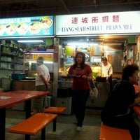 Hawker Guide: Golden Shoe Food Centre |Golden Shoe Food Complex