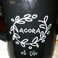 Photo prise au Agora par Lucas B. le2/12/2012