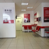 Скб отзывы клиентов по кредитам