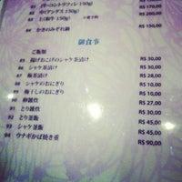 Foto tirada no(a) Miyabi | みやび por Yoshimasa N. em 6/16/2012