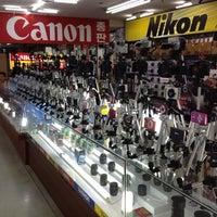 ... 3 5 2012 tarihinde Rene S.ziyaretçi tarafından Yongsan Electronics  Market de ... 98045ca623d