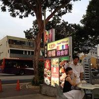 3/7/2012にAaron K.が桃园美食村 LTN EC  936 Food Villageで撮った写真