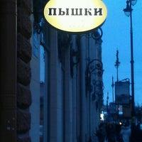 Снимок сделан в Пышечная пользователем Anna M. 1/4/2012