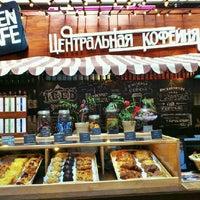 Снимок сделан в Центральная кофейня пользователем Alex X. 5/30/2012