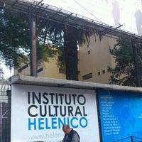 Foto tomada en Centro Cultural Helénico por Francisco A. el 3/4/2012