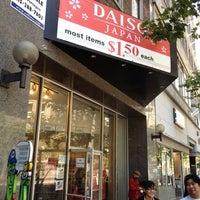 7/19/2012 tarihinde misatoastziyaretçi tarafından Daiso Japan'de çekilen fotoğraf