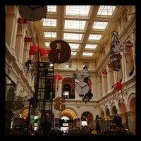 Foto tirada no(a) Melbourne's GPO por SuperMAY em 12/11/2011