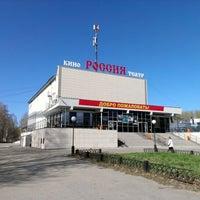 Das Foto wurde bei Кинотеатр «Россия» von Миша М. am 5/16/2012 aufgenommen
