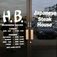 Menu Hb Japanese Steakhouse 9556 Fm 1960