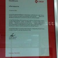 Photos at DKSH (Thailand) Limited - Office in สัมพันธวงศ์