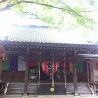 Foto scattata a 等々力不動尊 da まーもん il 4/30/2012
