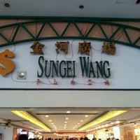 รูปภาพถ่ายที่ Sungei Wang Plaza โดย Mervyn L. เมื่อ 3/17/2012