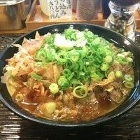 1/16/2012にkaminaoが丸香で撮った写真