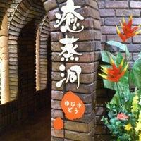 1/13/2012にOsamu I.が湯の郷 絢ほのか 札幌清田で撮った写真