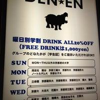รูปภาพถ่ายที่ Beer & Pub DEN-EN โดย Koshiba H. เมื่อ 3/6/2012
