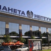 Снимок сделан в ТРК «Планета Нептун» пользователем Vladimir A. 7/22/2012