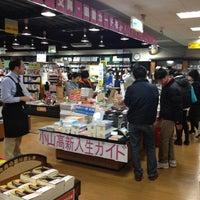 3/18/2012にtaka4_occhiが進駸堂 中久喜本店で撮った写真