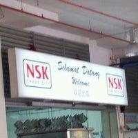 รูปภาพถ่ายที่ NSK Trade City โดย Nurakmal Janah M. เมื่อ 6/24/2012