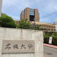 武田塾可児校無料受験相談