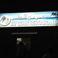 รูปภาพถ่ายที่ Bu Qtair Restaurant โดย Drew S. เมื่อ 2/23/2012