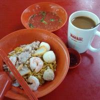 Das Foto wurde bei Jln. Tua Kong (Joo Chiat Pl) von Ian L. am 9/19/2011 aufgenommen