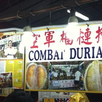 "Photo prise au ""Combat"" Top Quality Durian par Joe Lim le6/23/2012"