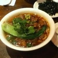 Foto diambil di Baozi Inn oleh Lang X. pada 3/16/2011