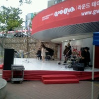 Foto tirada no(a) 금남로공원 por 현철 나. em 7/3/2012