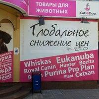 Das Foto wurde bei Cats&Dogs von Sasha I. am 6/5/2012 aufgenommen