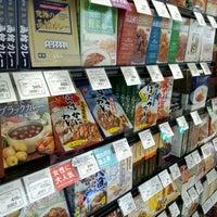 Das Foto wurde bei グロッサーズ von AKiKO am 3/17/2012 aufgenommen
