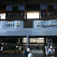 Photo prise au Gare de Kyoto par yutaro h. le8/16/2012