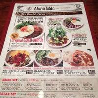 Foto tirada no(a) Aloha Table KAU KAU KORNER por Masashi W. em 7/8/2012
