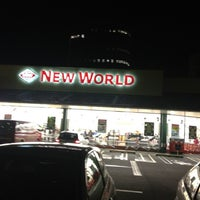 Foto tomada en New World por Woiwoi W. el 7/29/2012