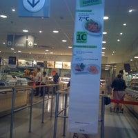 Photo prise au IKEA Restaurant & Café par Jonathan P. le9/26/2011