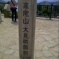 8/27/2012にTakushi O.が高尾山 山頂で撮った写真