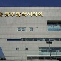 Foto tomada en 광주광역시의회 por lee jeongki 이. el 2/29/2012