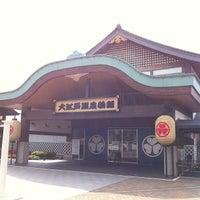 Foto tomada en Oedo Onsen Monogatari por ykr_gnn el 5/11/2012