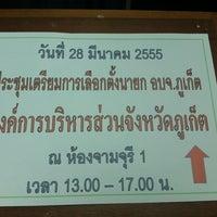 Das Foto wurde bei Phuket Merlin Hotel von jang am 3/28/2012 aufgenommen